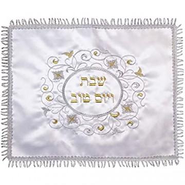 JL Kippha's Judaica Satin Challah Cover für Shabbat Esstisch und Yom Tov bestickte Spitze mit silberfarbener Bordüre